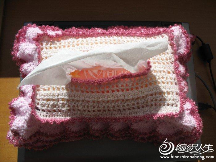 花边纸巾盒 011.jpg