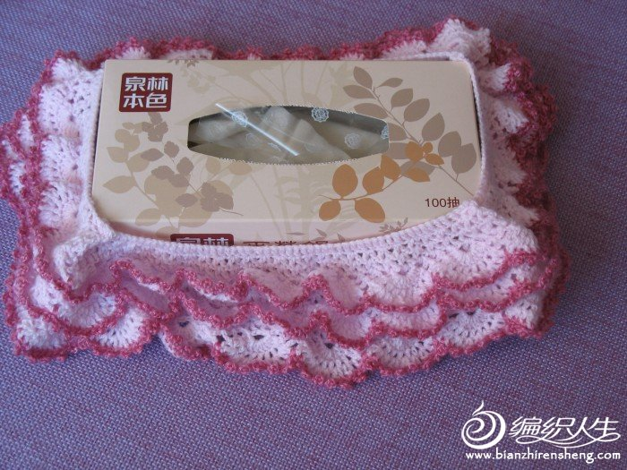 花边纸巾盒 002.jpg