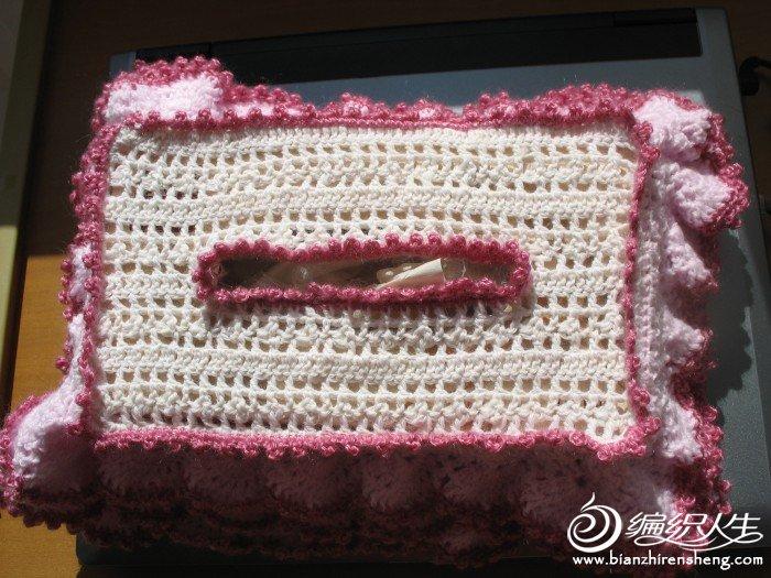 花边纸巾盒 009.jpg