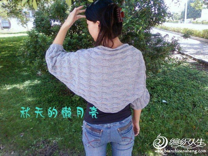 照片0461_副本灰色.jpg