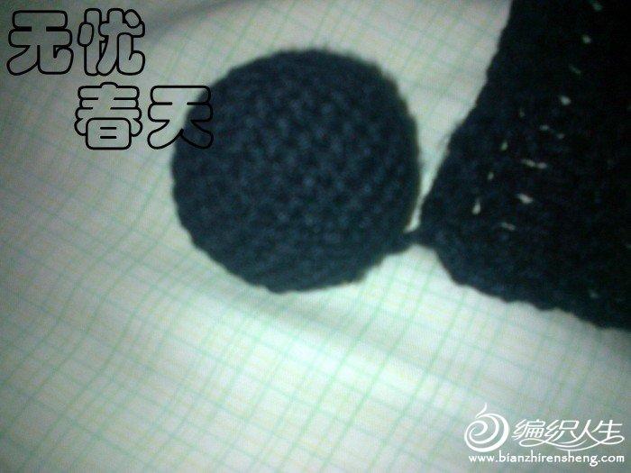 围巾球.JPG