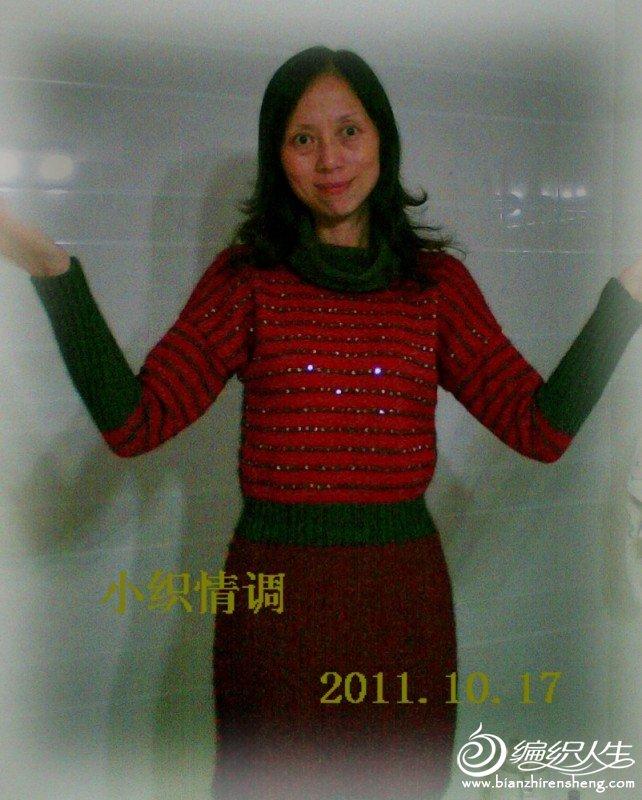 20111015(005).jpg