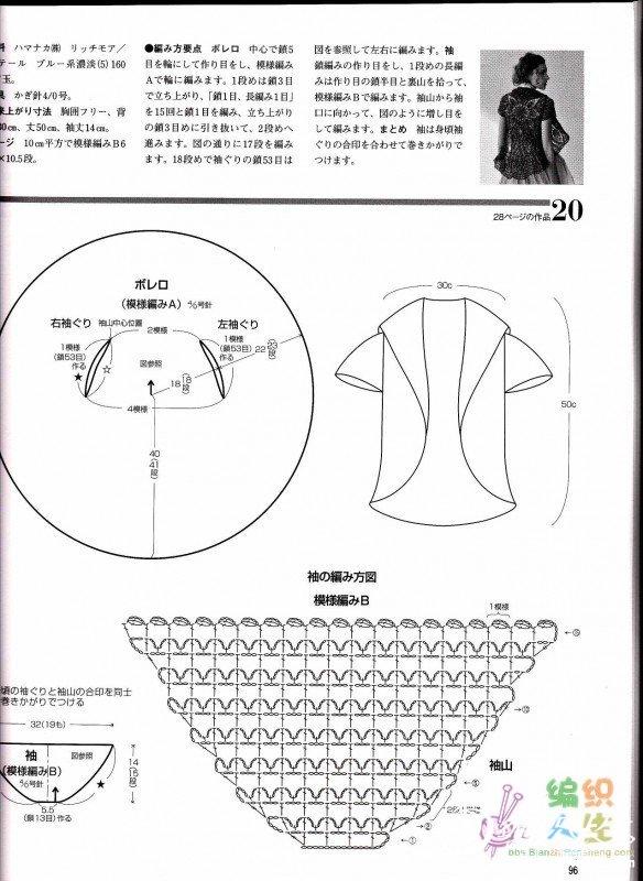 桌布衣1.jpg
