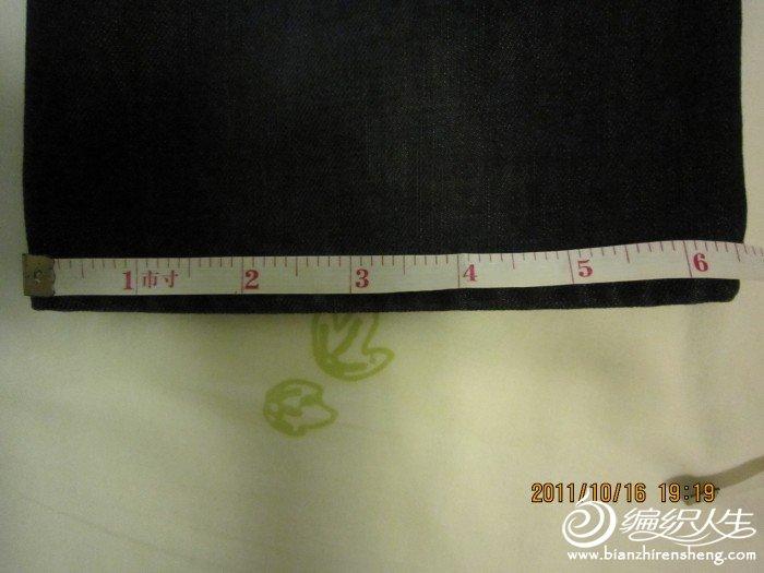 2裤管.jpg
