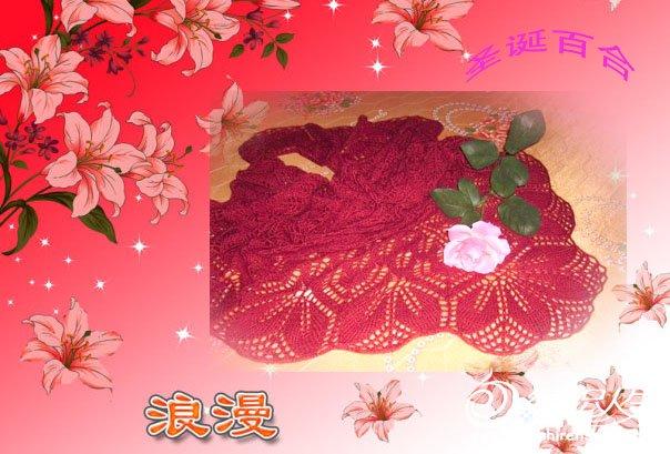OOOPIC_dawawayu88_200908159319441709d438a5.jpg