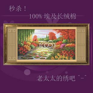T1uFNYXi0wXXc1G6EY_030141_jpg_310x310.jpg