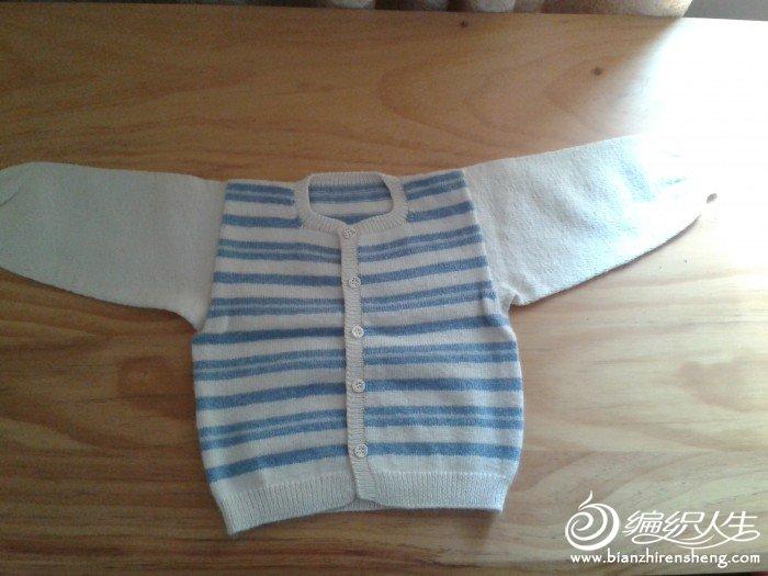 蓝白条纹衫