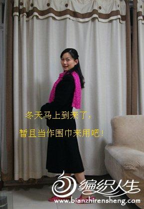 20111017-4.jpg