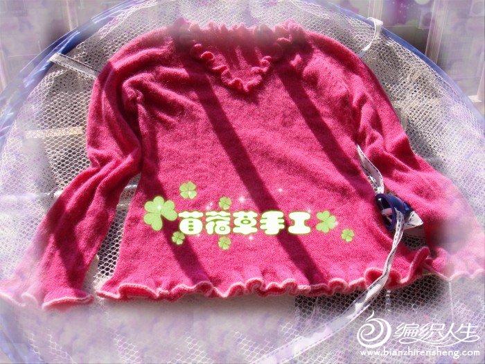 DSC05470_副本.jpg