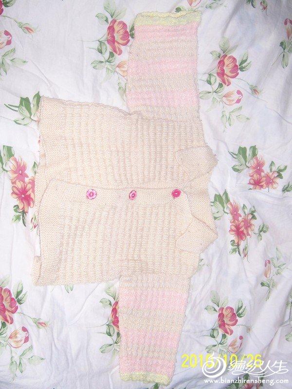 十个月小孩穿的毛衣.jpg