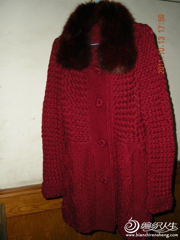 我织的衣.jpg