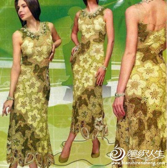 拼色连衣裙5.jpg