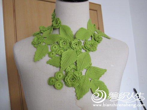 树叶围巾.jpg