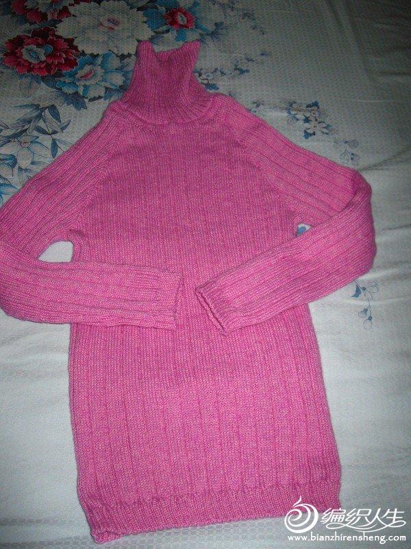 高领毛衣1.jpg