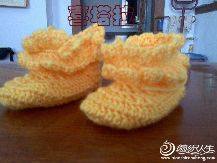 小黄鞋.JPG