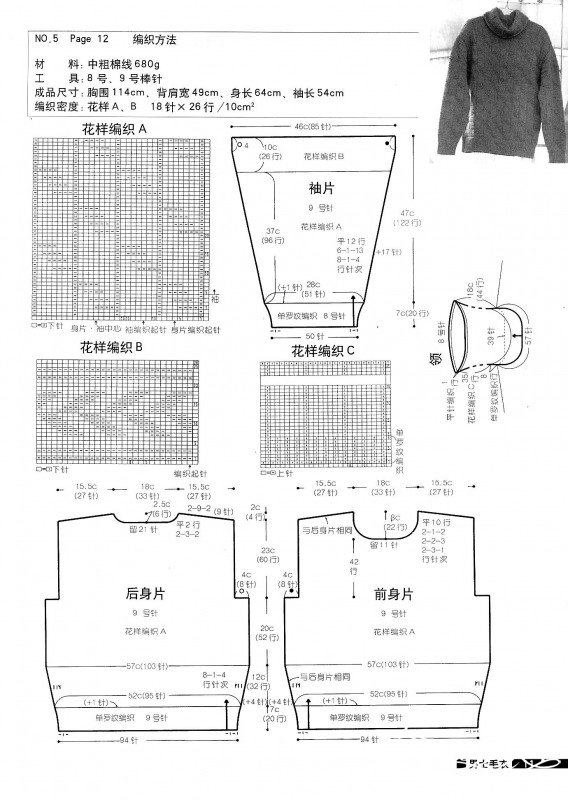 p (11).jpg