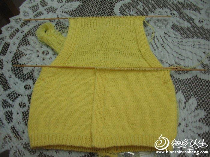 小背心的编织方法 008.jpg