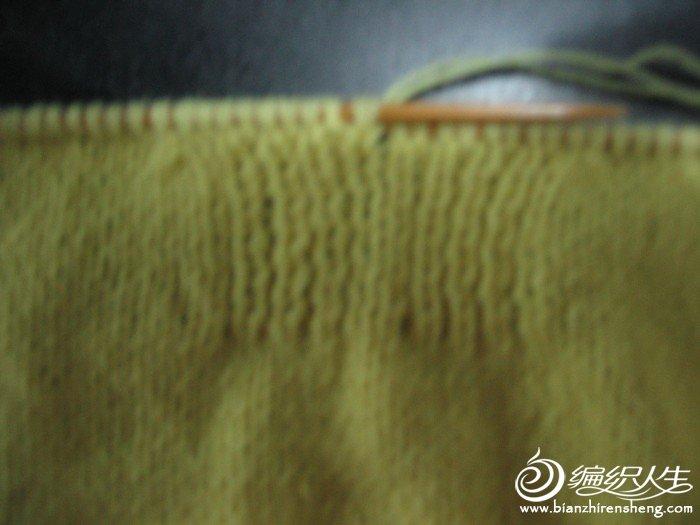 小背心的编织方法 006.jpg