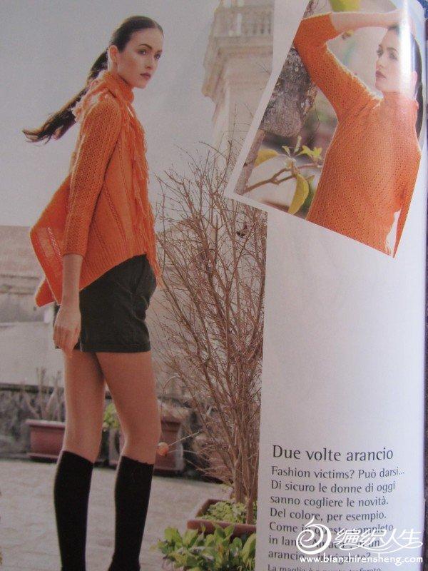 DONNA Speciale maglia 11 (4).jpg