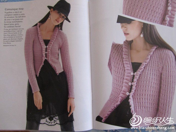 DONNA Speciale maglia 11 (26).jpg