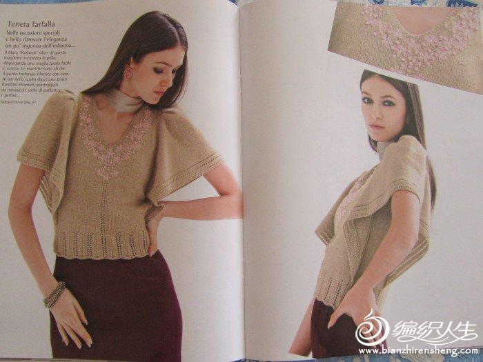 DONNA Speciale maglia 11 (34).jpg