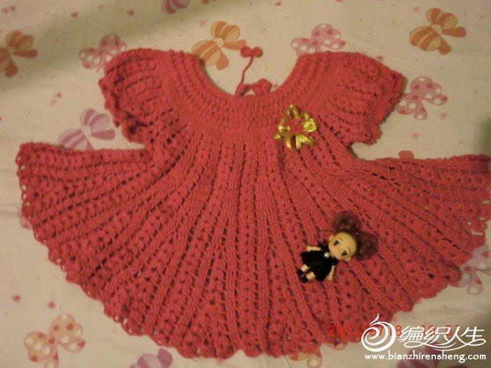公主裙 003.jpg