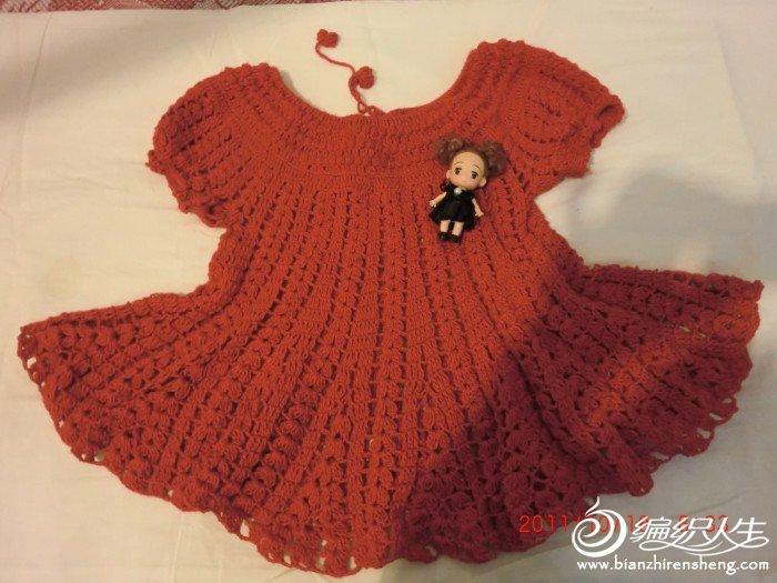 公主裙 围巾 018.jpg