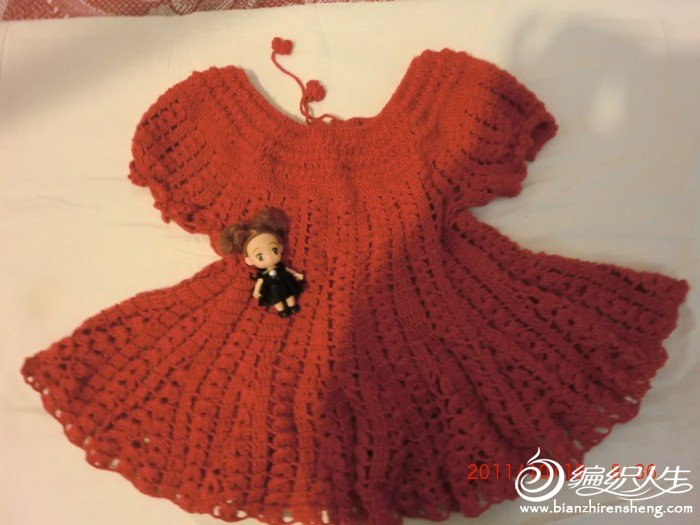 公主裙 围巾 017.jpg
