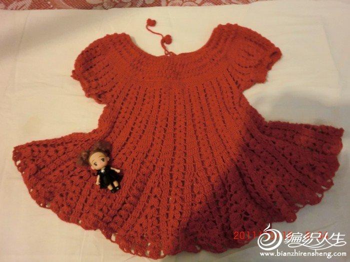 公主裙 围巾 019.jpg