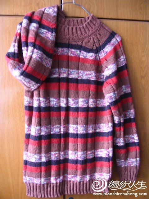 毛衣---旧翻新