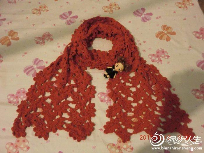 公主裙 围巾 008.jpg