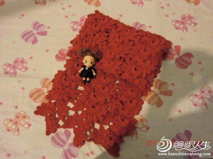 公主裙 围巾 011.jpg