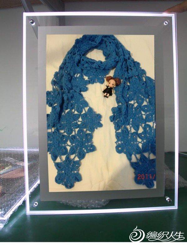 公主裙 围巾 023.jpg