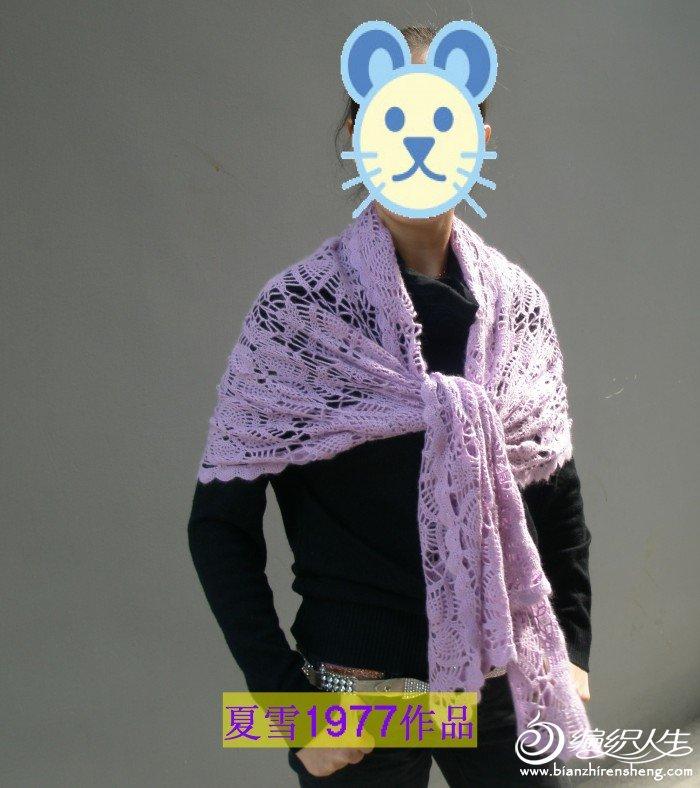 紫色披肩 025.jpg
