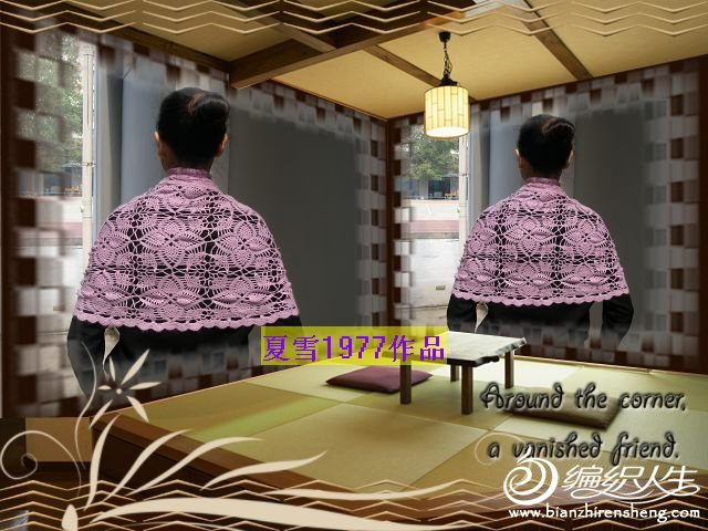 紫色披肩 027.jpg