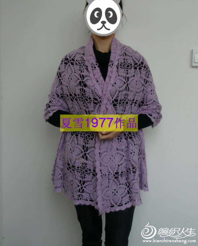 紫色披肩 024.jpg