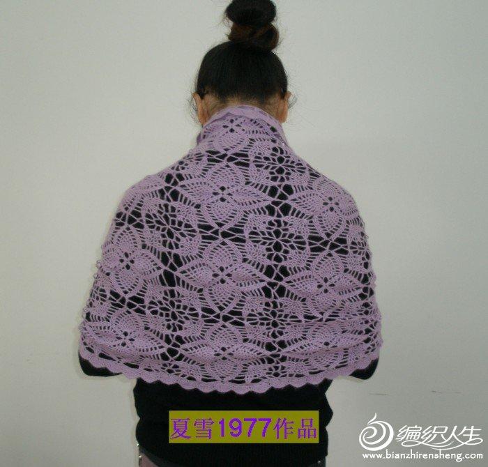 紫色披肩 023.jpg