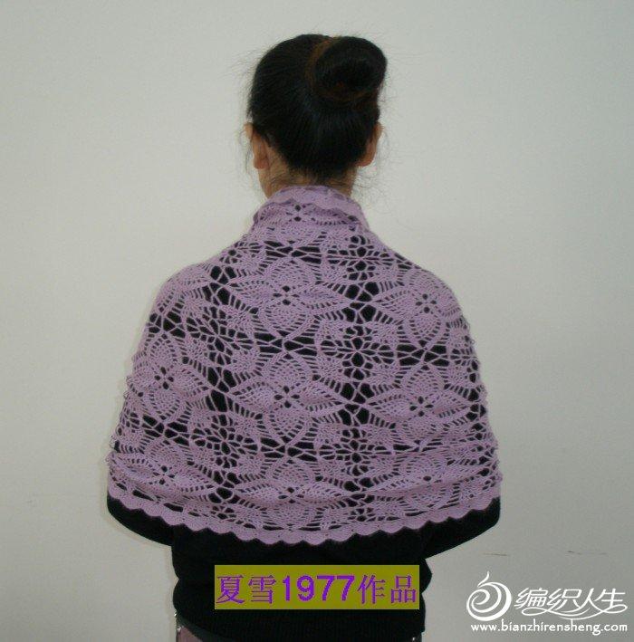 紫色披肩 022.jpg