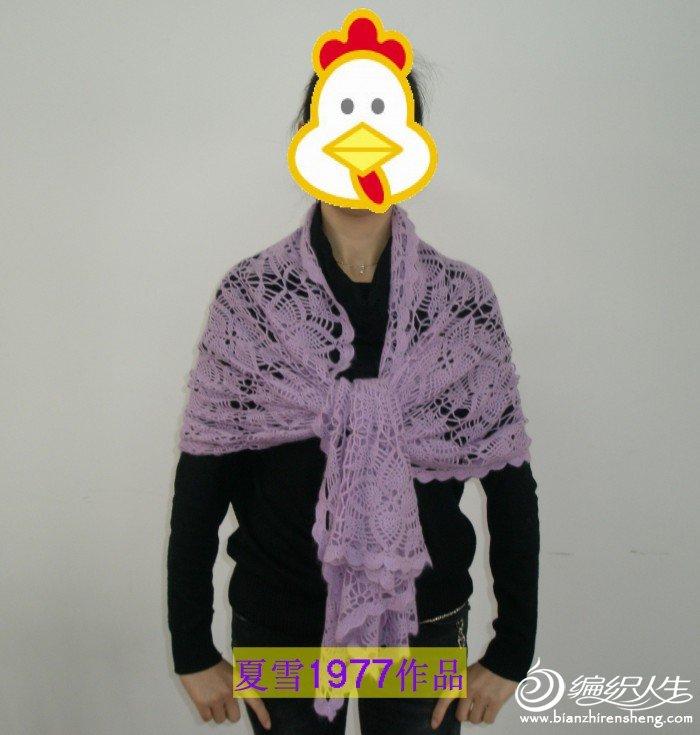 紫色披肩 020.jpg