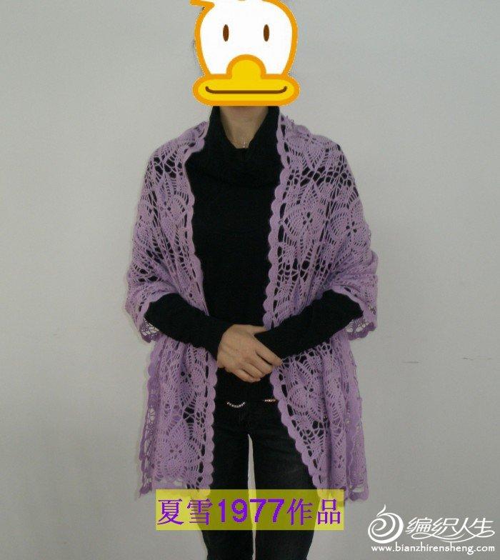 紫色披肩 019.jpg