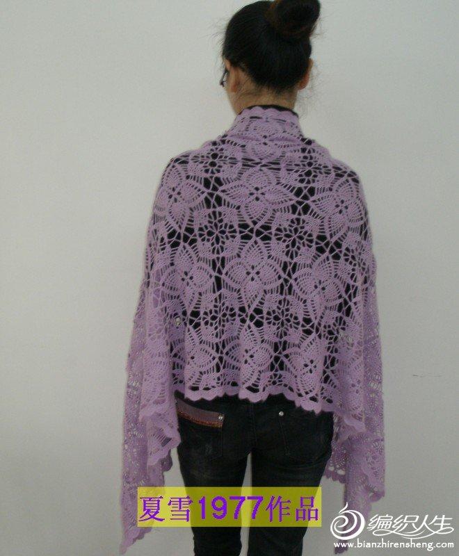 紫色披肩 018.jpg