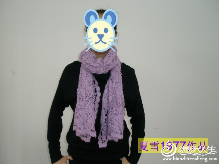紫色披肩 015.jpg