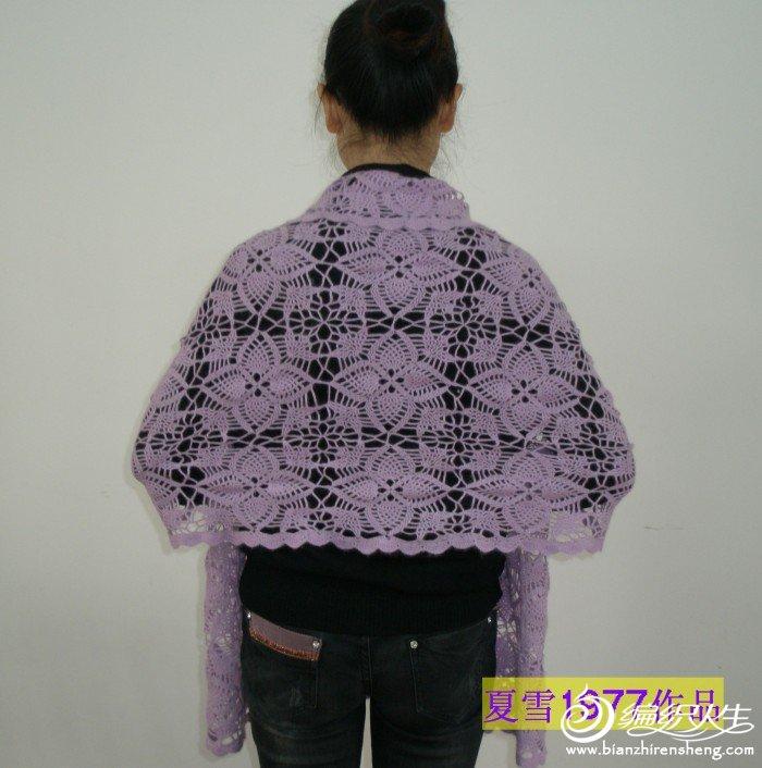 紫色披肩 013.jpg
