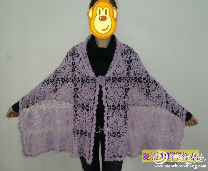 紫色披肩 012.jpg