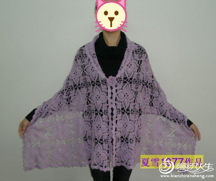 紫色披肩 011.jpg