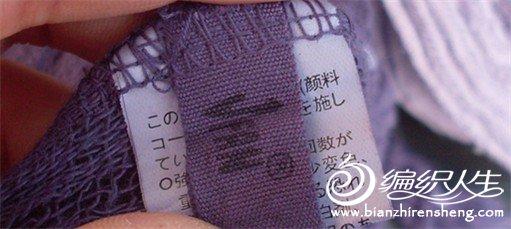 sdc15442_副本.jpg