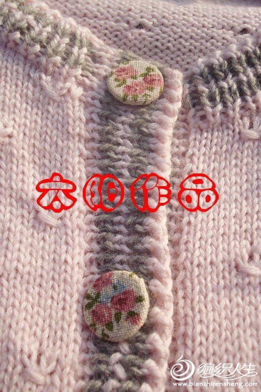 dsc02976_副本.jpg