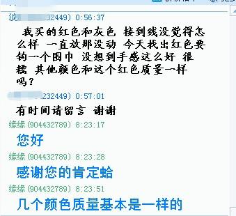 QQ截图未命名22_副本.jpg