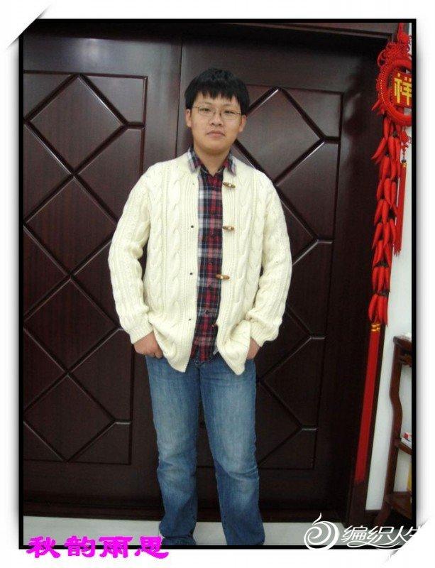 nEO_IMG_DSC02964.jpg