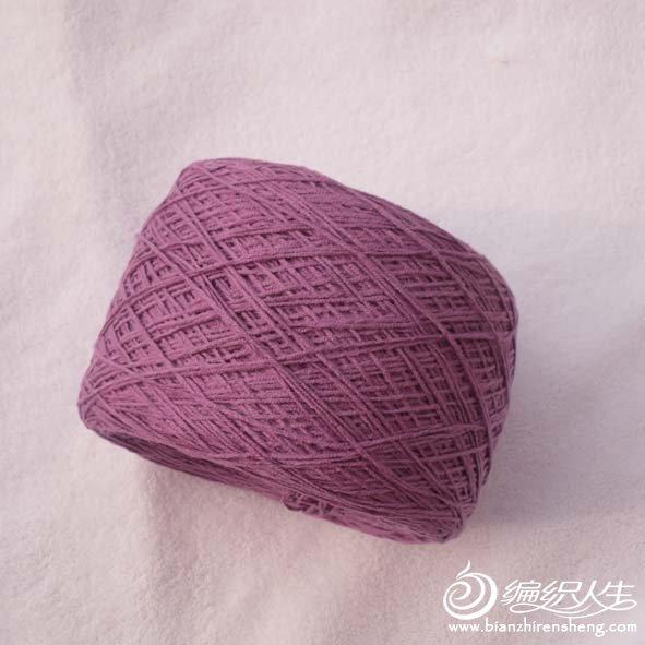 紫色3股.jpg